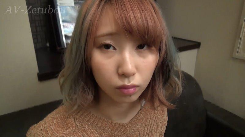 友梨奈19歳デストロンFC2動画