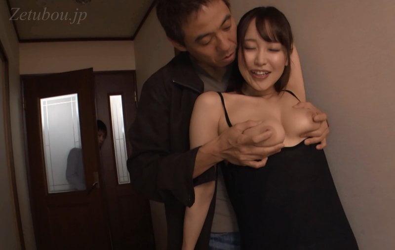 「新しいママがブラジャーを着けてなくてあまりに無防備だから、実は内緒でめちゃくちゃセックスしちゃってます…」 篠田ゆうの画像