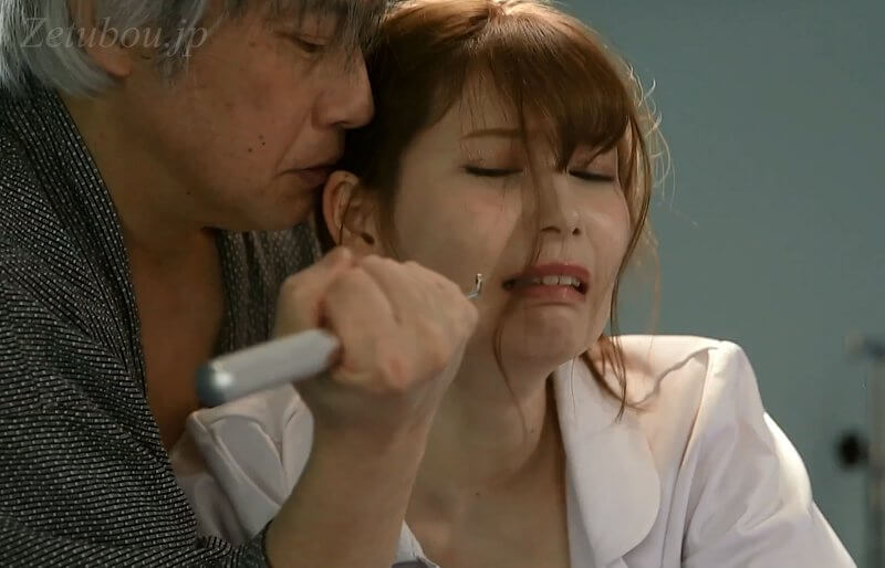 院内凌辱 新人看護師・愛子の柔肌 明里つむぎの画像
