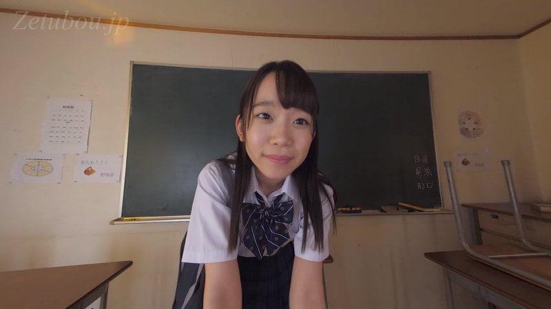 【VR】僕の彼女は'架乃ゆら'いつでもどこでもベタベタ急接近!耳元で挿入おねだりイクイク絶頂VRの画像