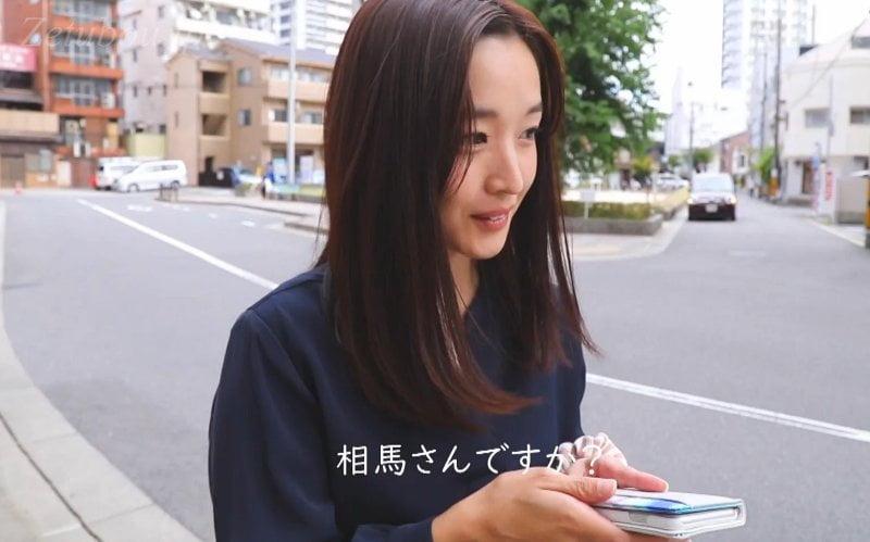 相馬茜のAV画像