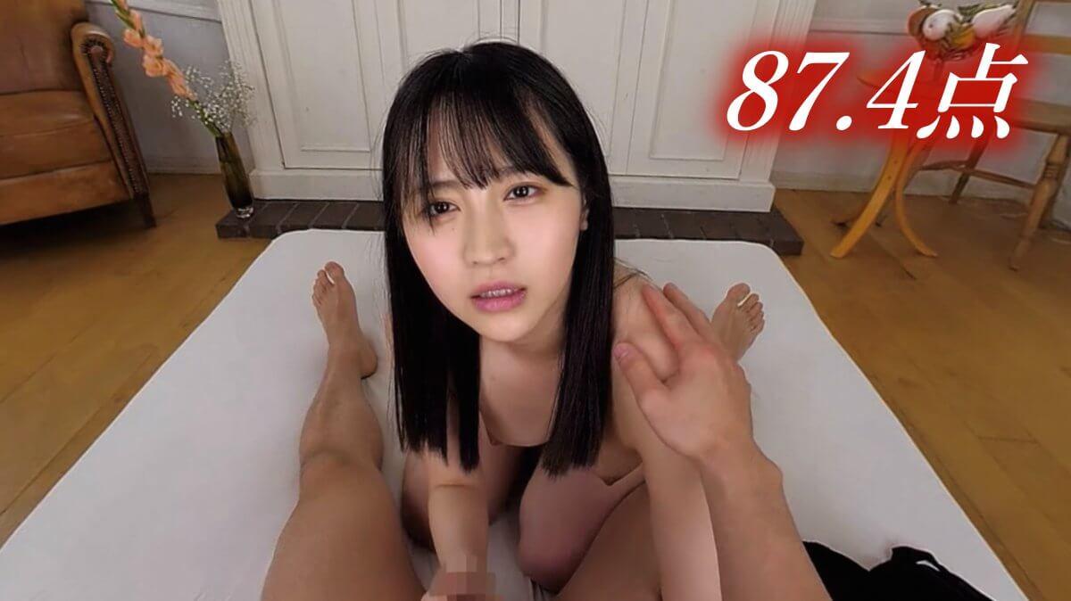 【VRAVレビュー】小野六花 確かにかわいいよ、だけど・・・
